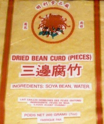 File:Dried tofu.jpg