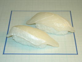 File:Shiromi.jpg