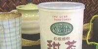 Tencha tea