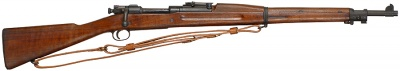 File:M1903 Springfield Rifle - .30-06.jpg