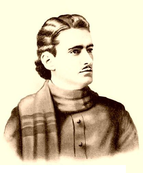 File:Joaquin Murrieta.png