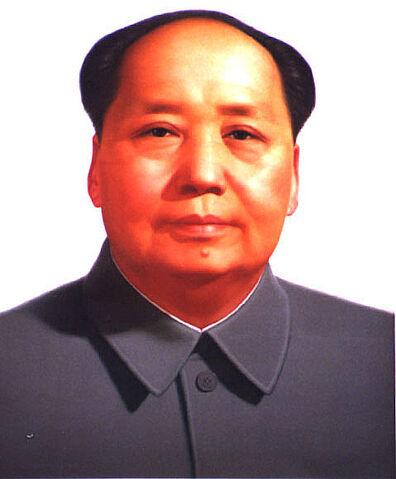 File:Chairman mao.jpg