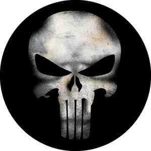File:Skull 2.jpg