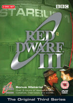 Red Dwarf III UK DVD Cover
