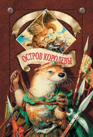 File:Russianhighrhulain.jpg
