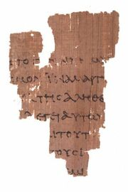 Rylands papyrus verso