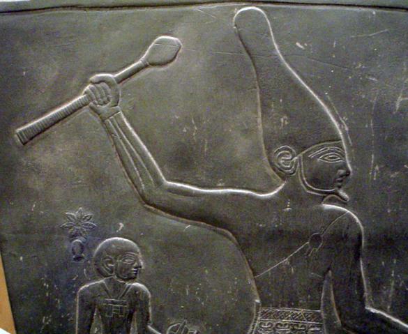 File:Narmer.png