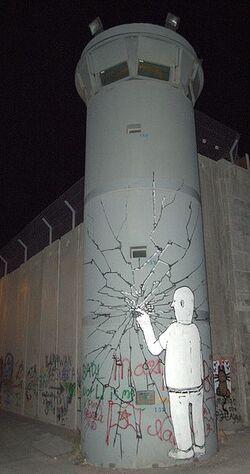 Bethlehem Wall Graffiti 4