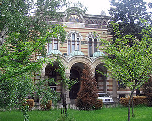 Building of the Holy Synod of the Bulgarian Orthodox Church