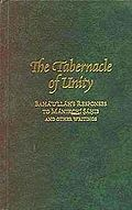 File:Tabernacle-unity.jpg
