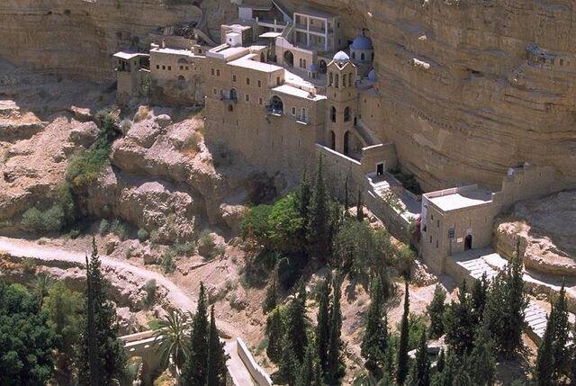 File:Wadi Qelt.jpg