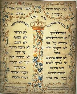 File:Decalogue parchment by Jekuthiel Sofer 1768.jpg