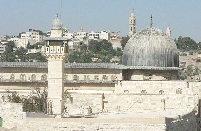 File:Al-aqsa-mosque01 cropped.JPG