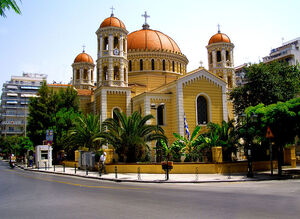 St Gregory Palamas Cathedral