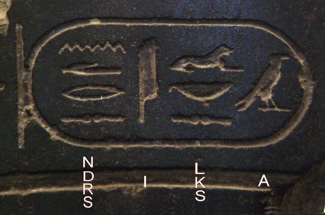 File:Name of Alexander the Great in Hieroglyphs circa 330 BCE.jpg