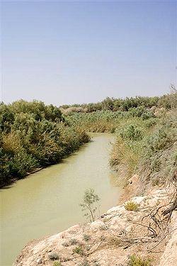 File:Jordan river.jpg