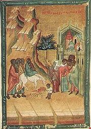 Palm Sunday Tver 15th c