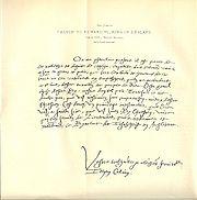 File:John Calvin's handwriting 01.jpg