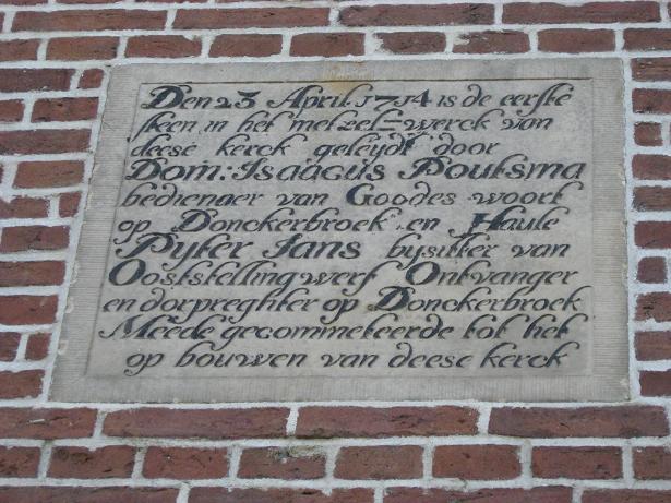 File:Nederlands hervormde kerk donkerbroek06.jpg