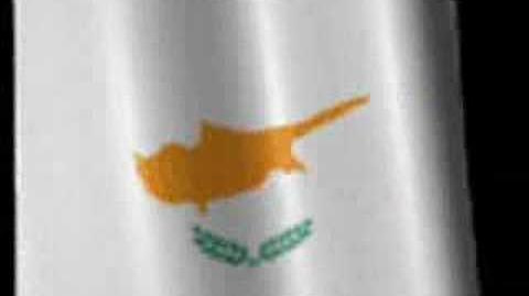 Anthem Cyprus