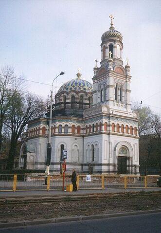 File:Church - Cerkiew Aleksandra Newskiego - Lodz.JPG