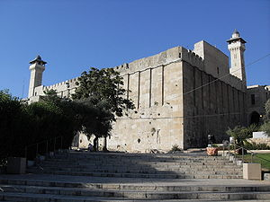 File:Israel Hebron Cave of the Patriarchs.jpg