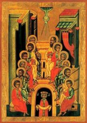 Icon 03005 Sobor 12-ti apostolov s Konstantinom Velikim