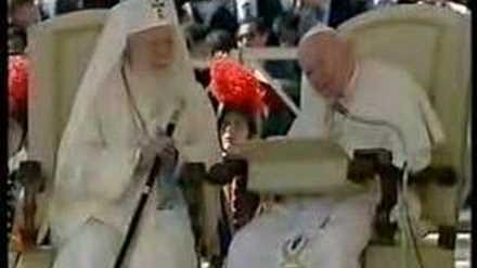 Recepcion al Patriarca Teoctist