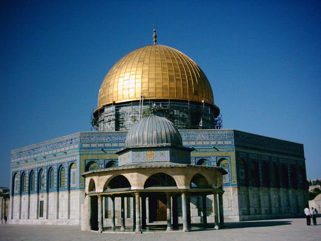 File:Dome of the Rock2.jpg