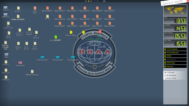 File:BSAA Remote Desktop.png