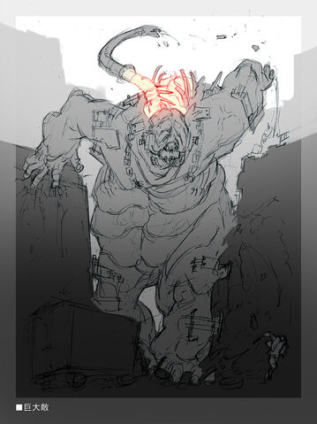 File:Ogroman concept art 2.jpg