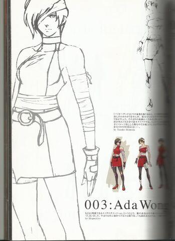 File:Art of Arts - scan 73.jpg