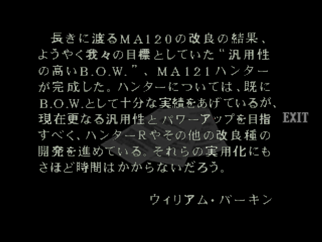 File:RE264JP EX Progress Report 02.png