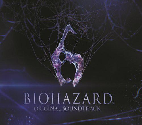File:BIOHAZARD 6 ORIGINAL SOUNDTRACK.jpg