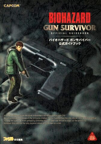 File:Biohazard Gun Survivor Kōshiki Guide Book.jpg