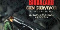 BIOHAZARD GUN SURVIVOR OFFICIAL GUIDEBOOK