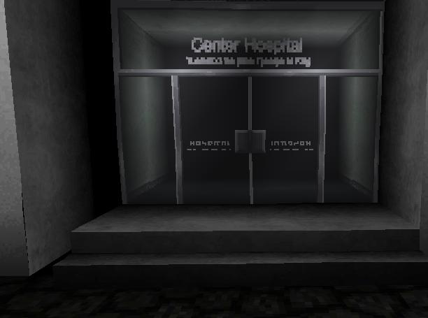 File:Center hospetal.png