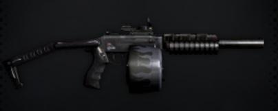 File:Combat Shotgun REORC.jpg