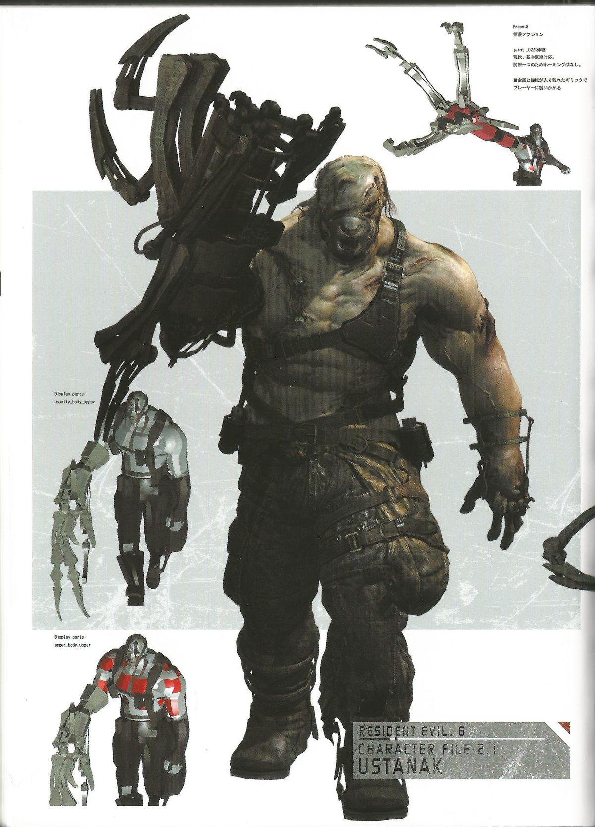 Resident evil 6 - ps3 artwork