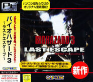 Biohazard 3 PC cover