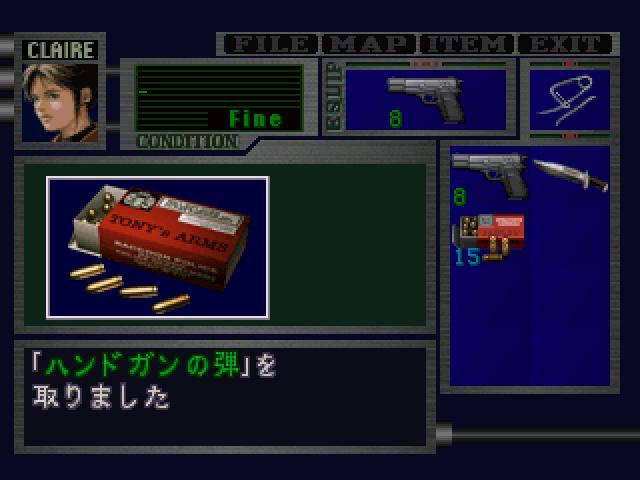 File:RE2JP H Gun Bullets pickup 02.png