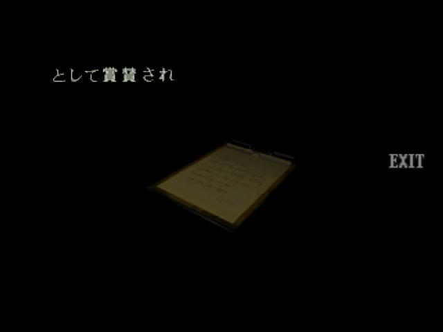 File:RE264JP EX Dario's Note 04.png