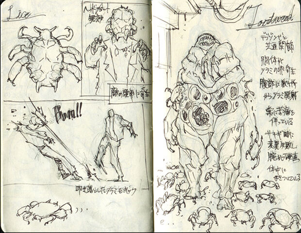 File:The Tortured concept art 1.jpg