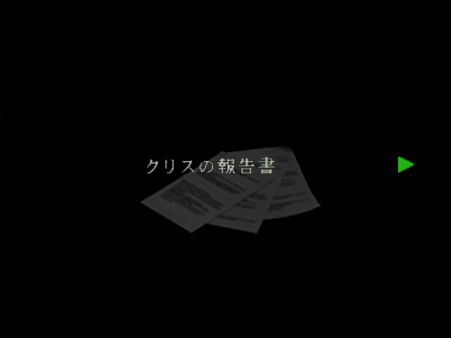File:RE264JP EX Chris's Report 01.png
