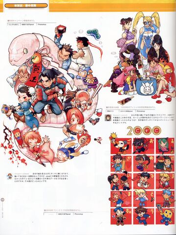 File:CAPCOM design WORKS art book - Chapter 05 - New Year's card-Summer greeting card - Page 180.jpg