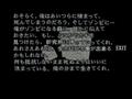 Thumbnail for version as of 12:10, May 14, 2015