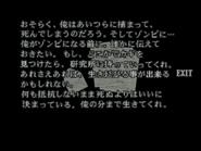 RE2Proto Researcher's Message 03