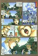BIOHAZARD 3 Supplemental Edition VOL.2 - page 3