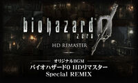 Resident Evil 0 Special Medley cover - bgm title XaDmIdb9 ja