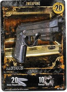 File:HandgunDBG.jpg